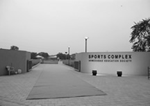 Ahmedabad Education Society Sports Complex